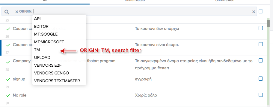 Editor-tm-search-filter.png#asset:3763