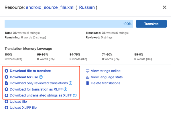 Translate Android XML Files | Transifex Documentation